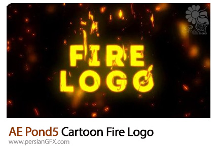دانلود قالب نمایش لوگو با افکت کارتونی شعله های آتش - Pond5 Cartoon Fire Logo
