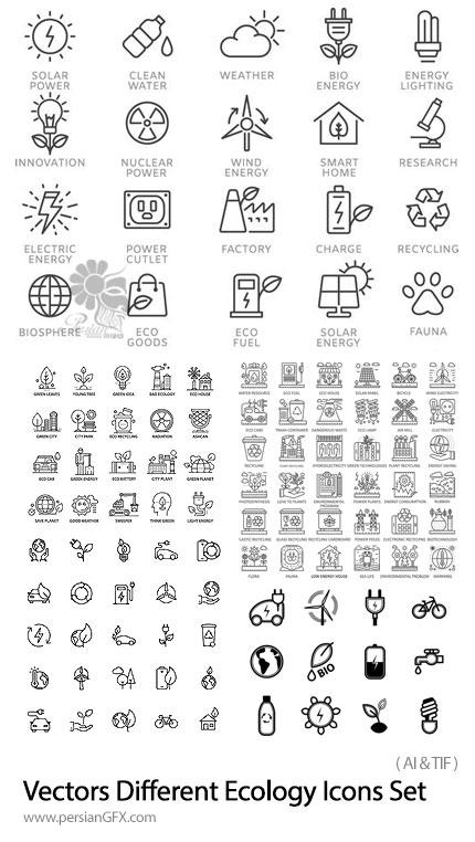 دانلود آیکون های وکتور اکولوژی - Vectors Different Ecology Icons Set