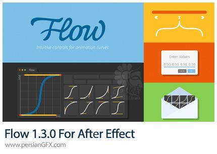 دانلود اسکریپت Flow برای انیمیت موشن گرافیک افتر افکت به همراه آموزش ویدئویی - Flow 1.3.0 For After Effect