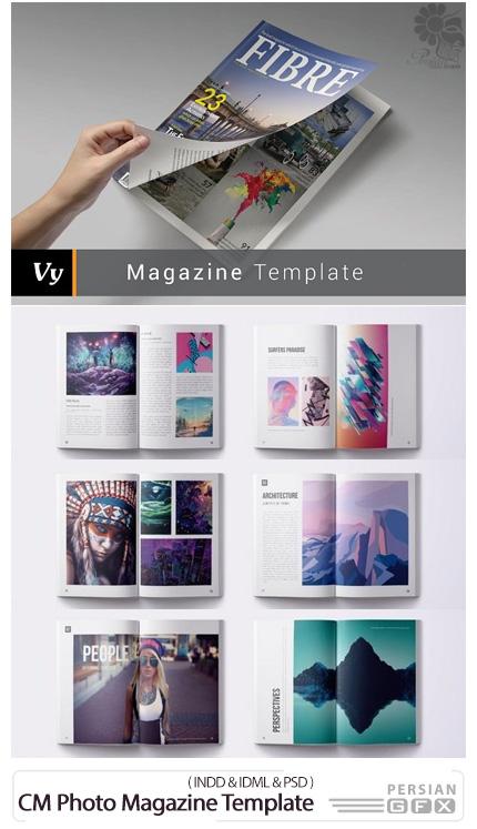 دانلود قالب ایندیزاین و تصاویر لایه باز مجله با موضوعات مختلف - CM Multipurpose Photo Magazine Template