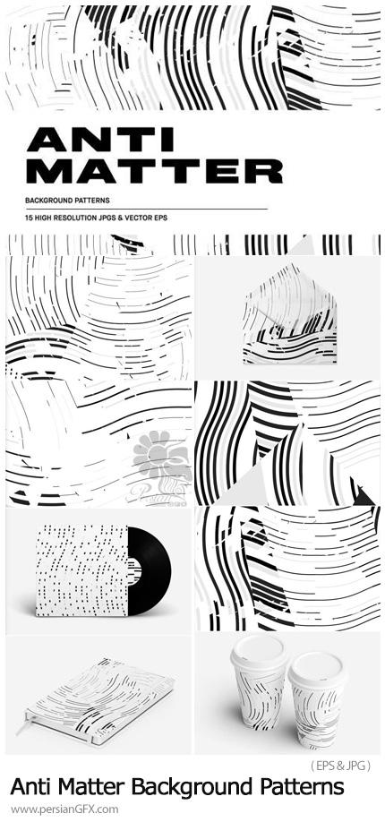 دانلود پترن وکتور با طرح های انتزاعی - Anti Matter Background Patterns