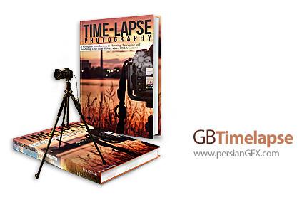 دانلود نرم افزاری قدرتمند برای ضبط و ویرایش تصاویر تایم لپس - GBTimelapse Pro EOS v3.15.6.0