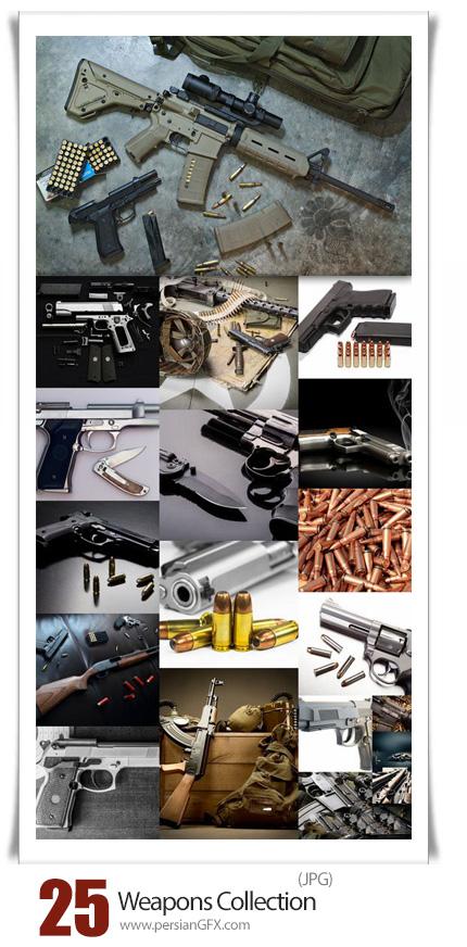 دانلود تصاویر با کیفیت اسلحه، تفنگ، گلوله و ... - Weapons Collection