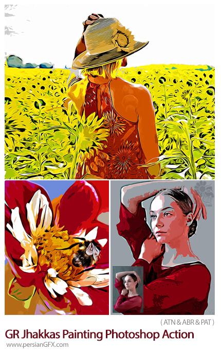 دانلود اکشن فتوشاپ تبدیل تصاویر به نقاشی کارتونی از گرافیک ریور - GraphicRiver Jhakkas Painting Photoshop Action