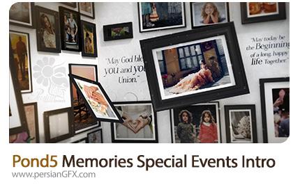 دانلود اوپنر آماده گالری تصاویر خاطره انگیز در افترافکت - Pond5 Our Great Memories Special Events Intro
