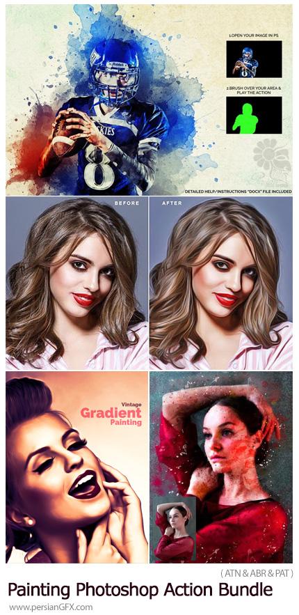 دانلود مجموعه اکشن فتوشاپ با افکت های نقاشی متنوع - Painting Photoshop Action Bundle