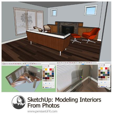 دانلود آموزش مدلسازی از تصاویر در اسکچاپ از لیندا - Lynda SketchUp: Modeling Interiors From Photos