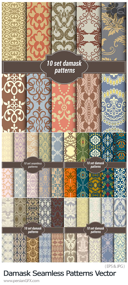 دانلود پترن وکتور با طرح های گلدار متنوع - Damask Seamless Patterns Vector
