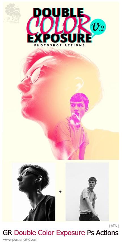 دانلود اکشن فتوشاپ ساخت تصاویر دابل اکسپوژر رنگی به همراه آموزش ویدئویی از گرافیک ریور - GraphicRiver Double Color Exposure Photoshop Actions V2