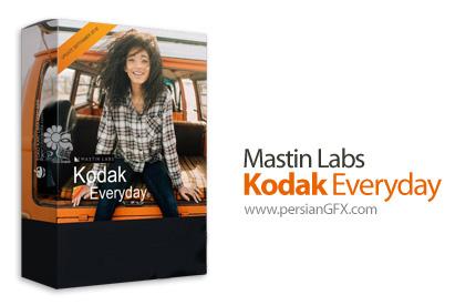 دانلود پلاگین بهبود کیفیت و ارائه جلوه های متفاوت به تصاویر در فتوشاپ و لایتروم - Mastin Labs Kodak Pack v2.0 for Photoshop and Lightroom