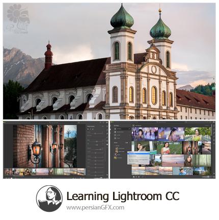 دانلود آموزش لایتروم سی سی از لیندا - Lynda Learning Lightroom CC