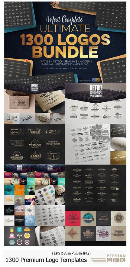 دانلود بیش از 13000 آرم و لوگوی متنوع برای فتوشاپ و ایلوستریتور - MightyDeals 1300+ Premium Logo Templates Vintage Modern And More