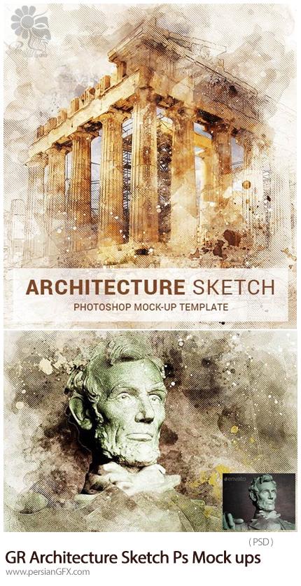 دانلود موکاپ لایه باز طرح اولیه نقشه معماری به همراه آموزش ویدئویی از گرافیک ریور - GraphicRiver Architecture Sketch Photoshop Template Mock ups