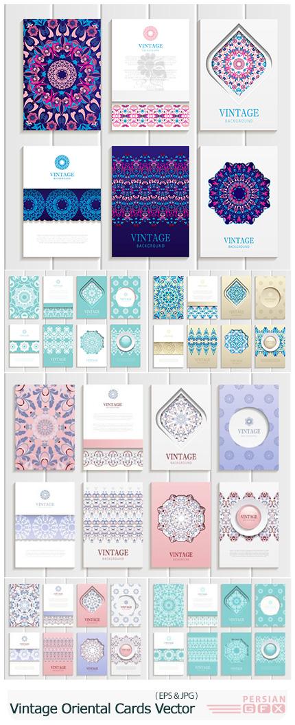 دانلود وکتور کارت پستال با طرح های تزئینی متنوع - Vintage Oriental Style Cards Vector