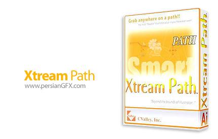 دانلود پلاگین ایلوستریتور برای ایجاد تغییرات متنوع در کار با Path ها - CValley Xtream Path v2.3.0 | Plug-in For Adobe Illustrator