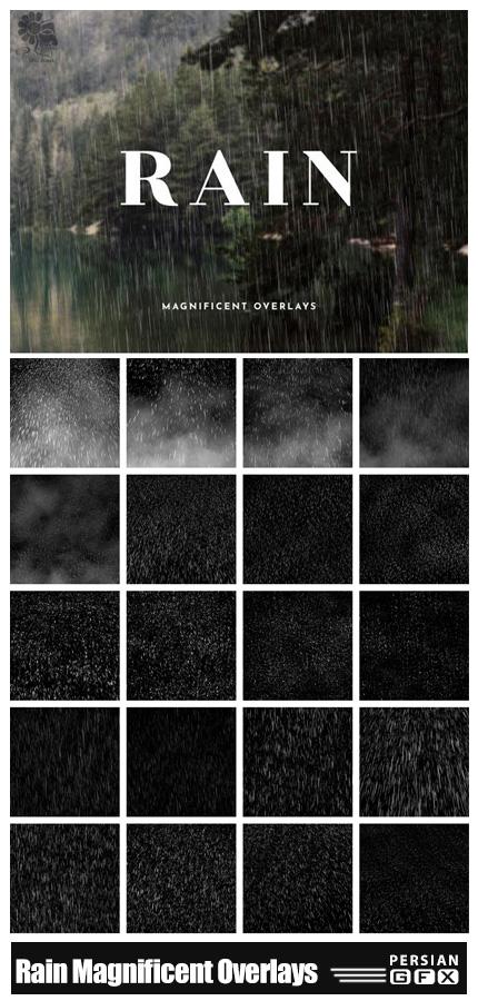 دانلود 20 کلیپ آرت باریدن باران - 20 Rain Magnificent Overlays