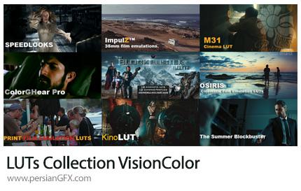 دانلود مجموعه پریست های اصلاح رنگ LUTS - LUTs Collection: VisionColor ImpulZ / KinoLUT by Cineplus / ColorGHear Pro/ Osiris etc..