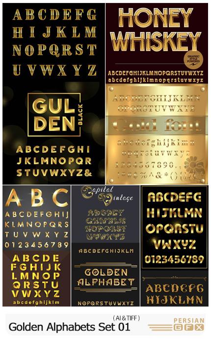 دانلود وکتور حروف انگلیسی با فونت و افکت طلایی متنوع - Vectors Golden Alphabets Set 01
