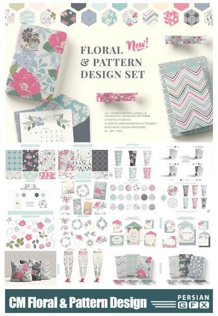 دانلود کلیپ آرت عناصر گلدار تزئینی شامل پترن، فریم و بت و جقه - CM Floral And Pattern Design Set