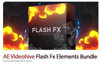 دانلود مجموعه المان های کارتونی موشن گرافیک از ویدئوهایو - Videohive Flash Fx Elements | Hand Drawn Bundle Pack