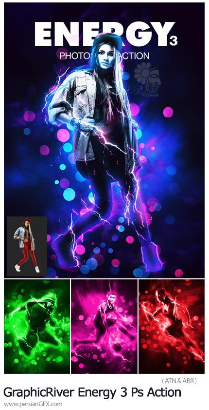 دانلود اکشن فتوشاپ ایجاد افکت انرژی و بوکه های رنگی بر روی تصاویر از گرافیک ریور - GraphicRiver Energy 3 Photoshop Action