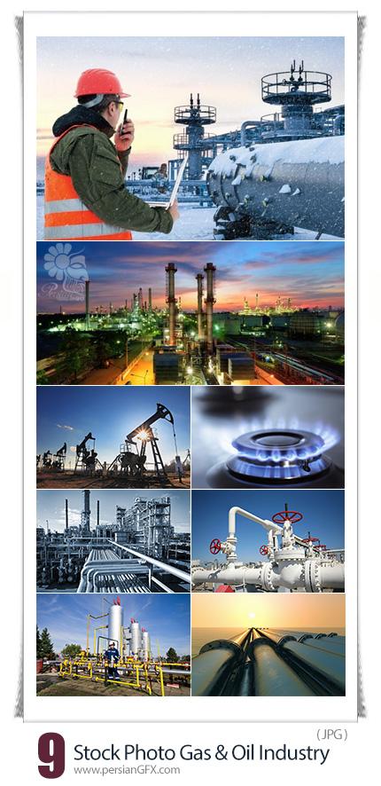 دانلود تصاویر با کیفیت صنعت نفت و گاز - Stock Photo Gas And Oil Industry
