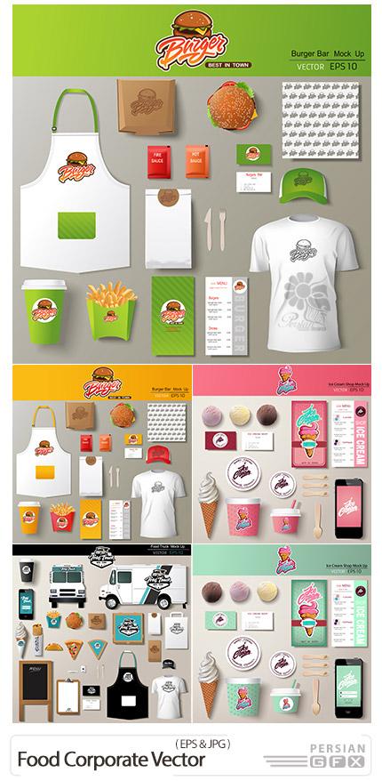 دانلود وکتور ست تبلیغاتی برای مواد غذایی و بستنی فروشی - Food Corporate Identity Templates Vector