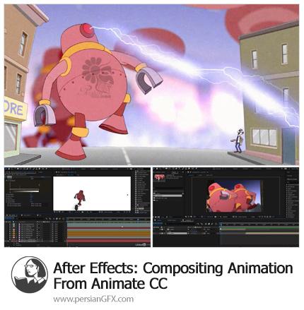 دانلود آموزش استفاده از نرم افزار افترافکت برای افزودن قابلیت های بیشتر به Animate CC از لیندا - Lynda After Effects: Compositing Animation From Animate CC