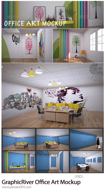 دانلود موکاپ محیط هنری دفترکار از گرافیک ریور - GraphicRiver Office Art Mockup
