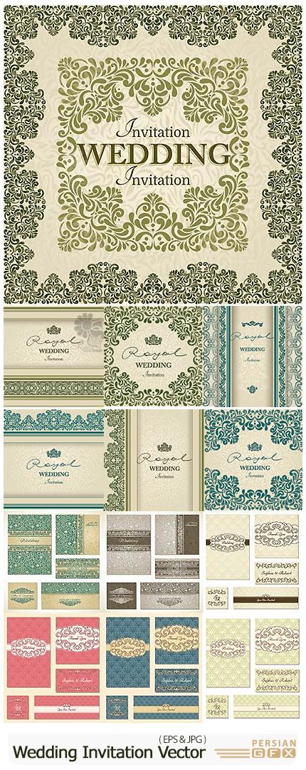 دانلود وکتور کارت دعوت عروسی با طرح های متنوع - Wedding Invitation Stock Vector