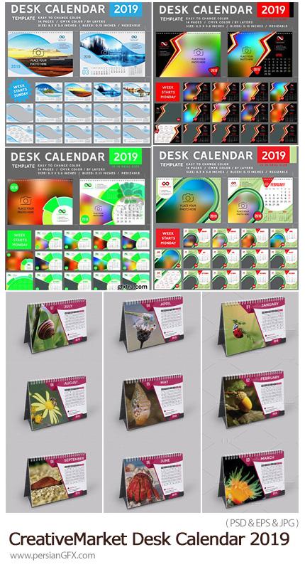 دانلود مجموعه تصاویر لایه باز و وکتور تقویم های رومیزی 2019 - CreativeMarket Desk Calendar 2019