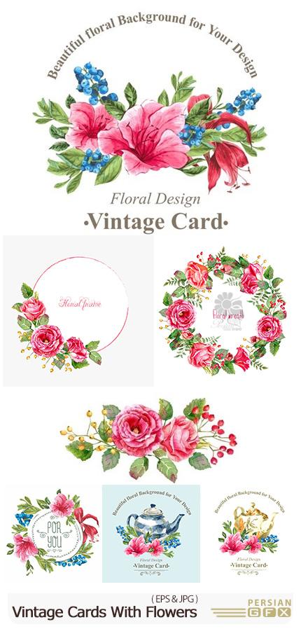 دانلود وکتور کارت پستال های گلدار تزئینی - Vintage Cards With Flowers Vector