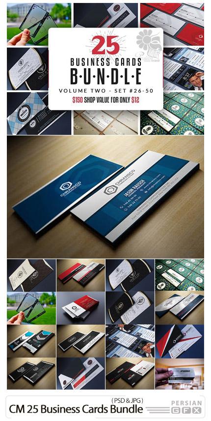 دانلود 25 کارت ویزیت لایه باز با طرح های متنوع - CreativeMarket 25 Business Cards Bundle Vol 02