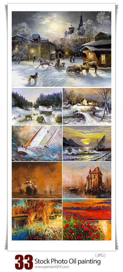 دانلود مجموعه تصاویر با کیفیت هنری شامل نقاشی رنگ روغن، مناظر روستایی، گل های باغی و قایق بادبانی - Stock Photo: Oil painting, Rural Landscape, Garden Flowers, Sailing Boat