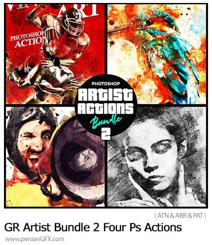 دانلود مجموعه اکشن فتوشاپ با 4 افکت هنری متنوع از گرافیک ریور - Graphicriver Artist Bundle 2 Four Photoshop Actions