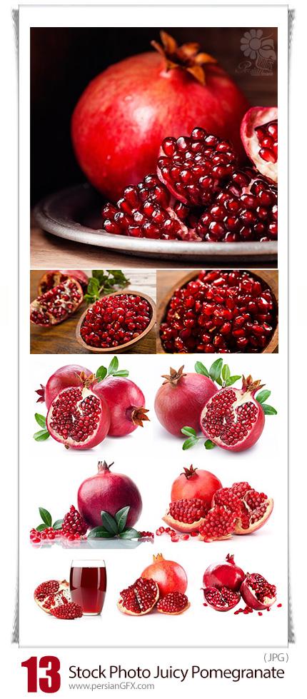 دانلود تصاویر با کیفیت انار، آب انار و دانه انار برای شب یلدا - Stock Photo Juicy Pomegranate And Its Half With Leaves