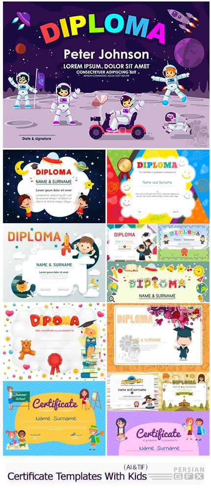 دانلود مجموعه وکتور دیپلم مدرسه با طرح های کودکانه - Vectors Certificate Templates With Kids 02
