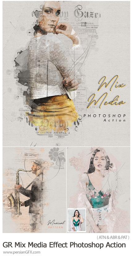 دانلود اکشن فتوشاپ تبدیل تصاویر به طرح قدیمی رسانه ای از گرافیک ریور - GraphicRiver Mix Media Effect Photoshop Action