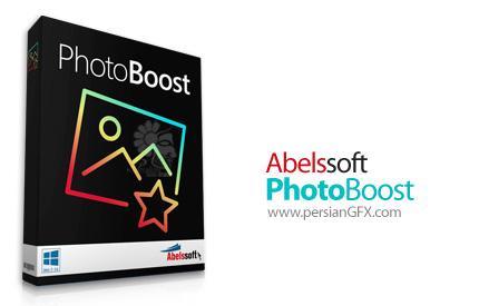 دانلود نرم افزار اصلاح و بهبود کیفیت عکس به صورت خودکار - Abelssoft PhotoBoost v2019.18.1016