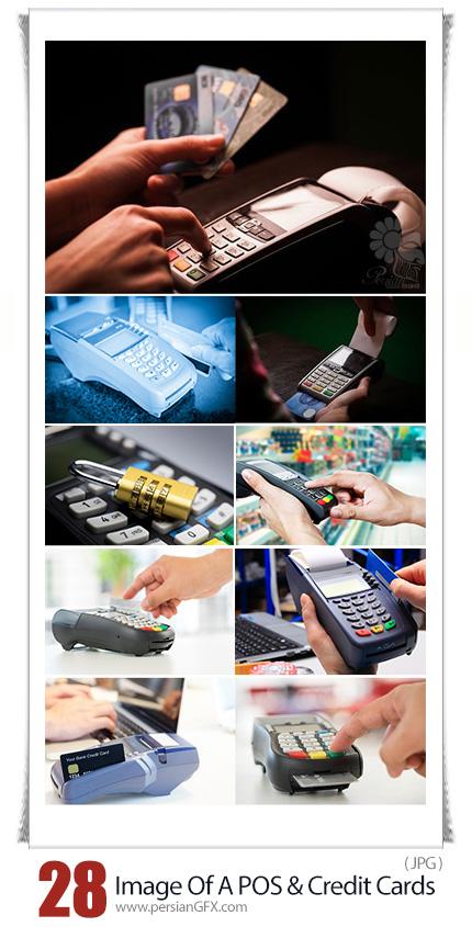 دانلود تصاویر با کیفیت کارت اعتباری و دستگاه کارت خوان - Stock Image Color Image Of A POS And Credit Cards