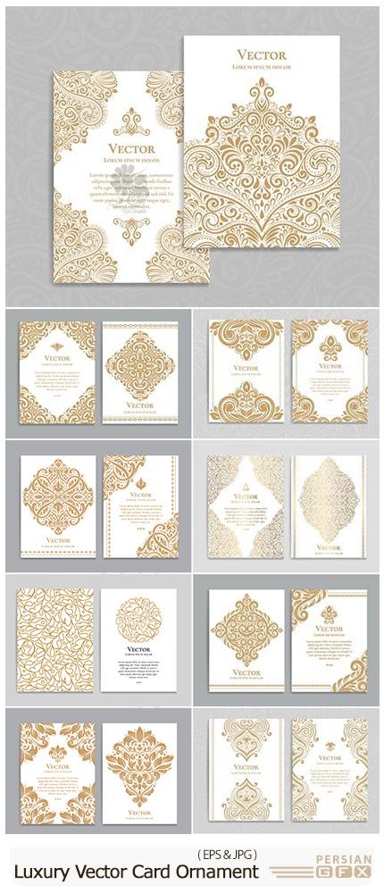 دانلود وکتور کارت دعوت با طرح های تزئینی طلایی - Luxury Vector Card With Gold Ornament