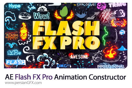 دانلود مجموعه المان های کارتونی موشن Flash FX Pro برای ساخت انیمیشن در افترافکت از ویدئوهایو - Videohive Flash FX Pro Animation Constructor