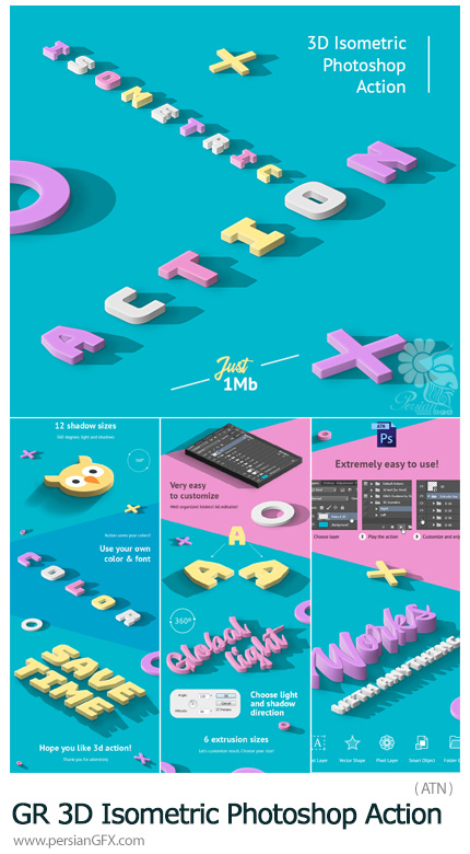 دانلود اکشن فتوشاپ ساخت متن و اشکال سه بعدی ایزومتریک به همراه آموزش ویدئویی از گرافیک ریور - GraphicRiver 3D Isometric Photoshop Action