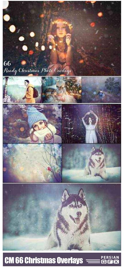دانلود 66 کلیپ آرت زمستانی مناسب برای کریسمس - CreativeMarket 66 Ready Christmas Photo Overlays