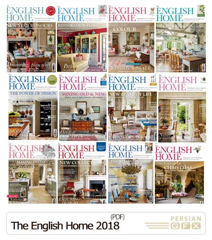 دانلود 12 مجله طراحی دکوراسیون داخلی خانه - The English Home Full Year 2018 Collection