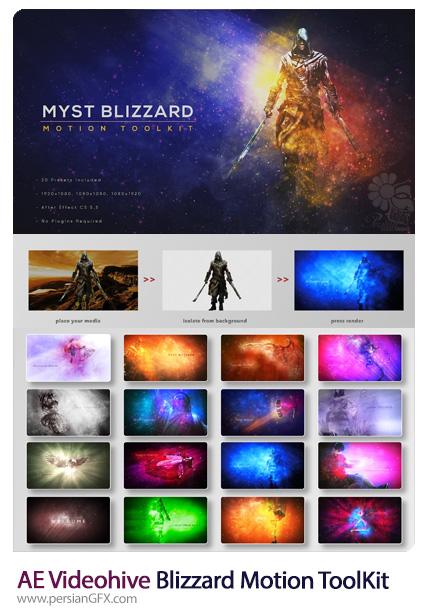 دانلود پریست های موشن کولاک نور در افترافکت به همراه آموزش ویدئویی از ویدئوهایو - Videohive Myst Blizzard Motion ToolKit