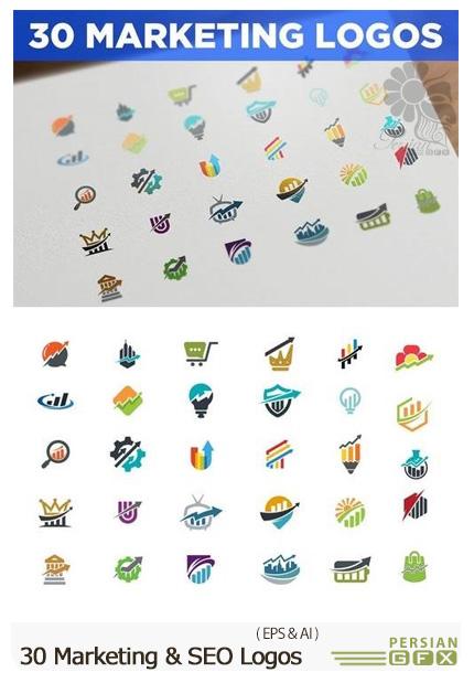 دانلود 30 وکتور آرم و لوگوی سئو و بازاریابی - 30 Marketing And SEO Logos