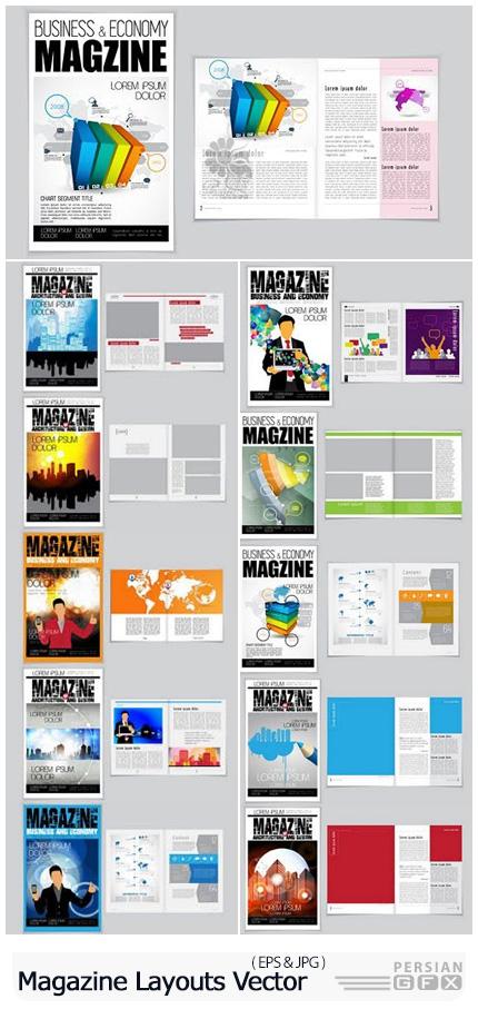 دانلود 20 نمونه لی اوت و طراحی صفحه مجله - 20 Magazine Layouts Vector