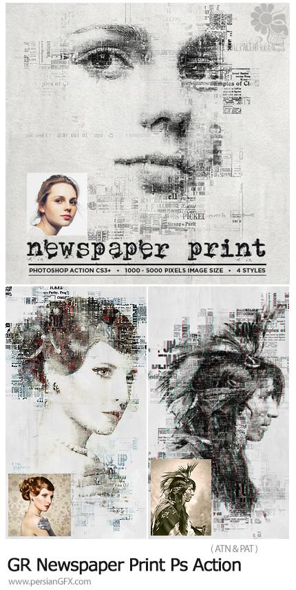 دانلود اکشن فتوشاپ تبدیل تصاویر به طرح چاپی روزنامه به همراه آموزش ویدئویی از گرافیک ریور - Graphicriver Newspaper Print Photoshop Action