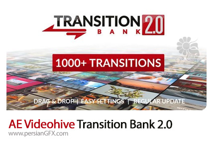 دانلود بانک ترانزیشن های متنوع برای افترافکت به همراه آموزش ویدئویی از ویدئوهایو - Videohive Transition Bank 2.0